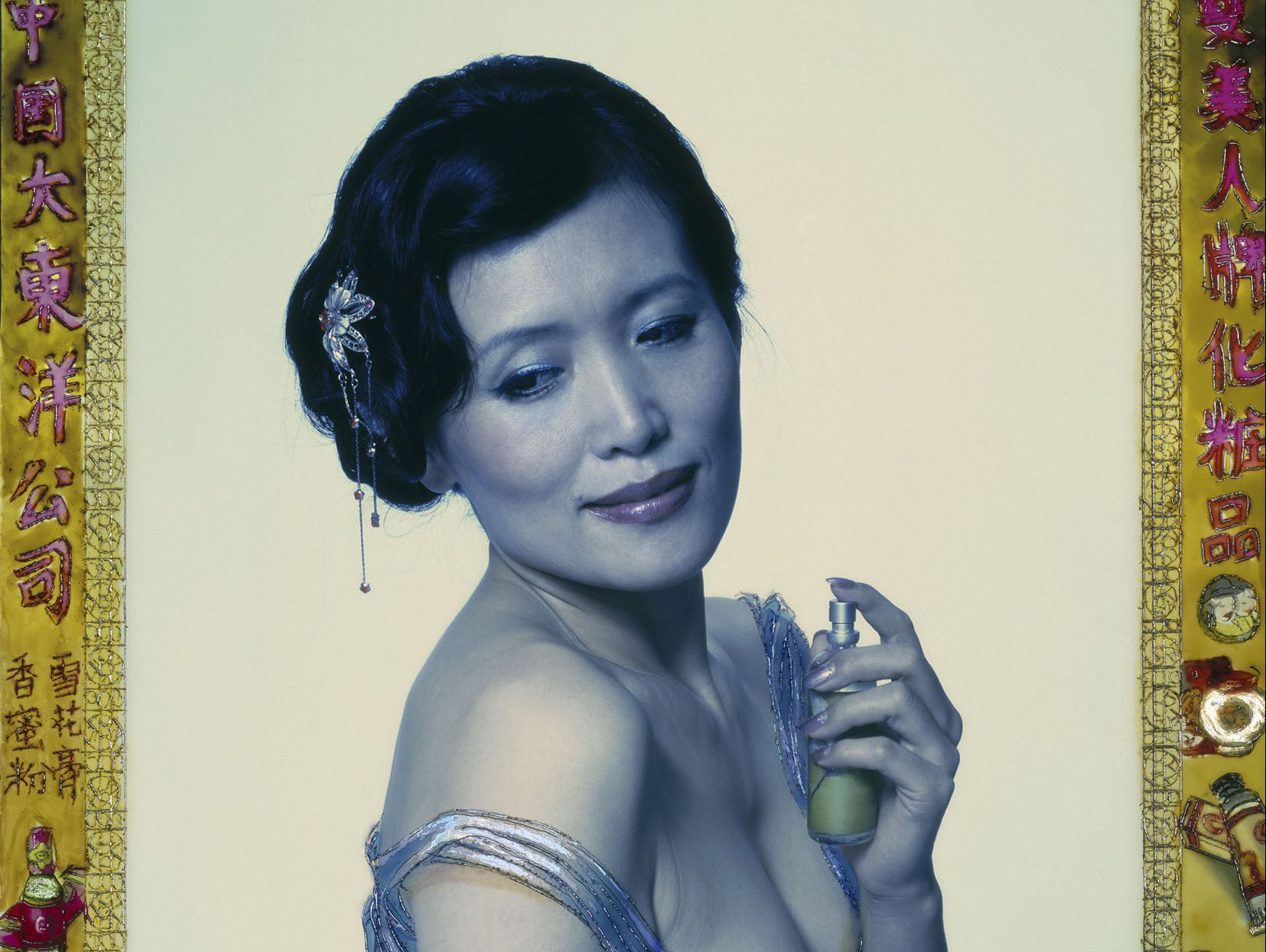 Parfume Lady